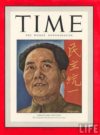 Time Magazine, cover and article on Mao zedong
