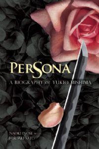 Persona by  Naoki Inose (translated by Hiroaki Sato )