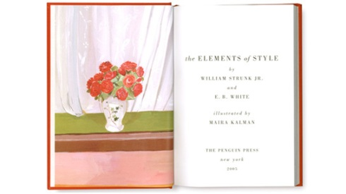 Title page from Maira Kalman's Elements of Style