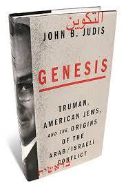 Genesis by John B Judis